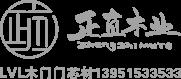 苏州定制网站案例